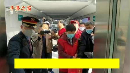 辛集残疾人刘冲就诊北京301医院