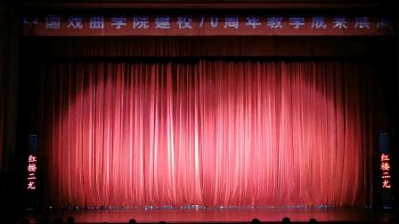 林菁菁演出《红楼二尤》(林菁菁饰演尤三姐)20201028于长安大戏院