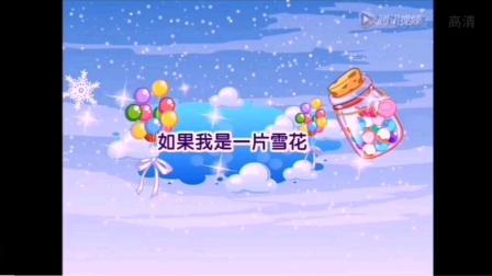 冬日,好美!