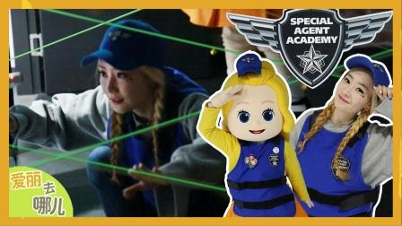 爱丽变身成为名侦探!一起解决小猴子失踪之谜吧