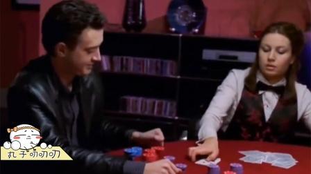 小伙得到逆天神器,逢赌必赢,这种人我们都会称其为?