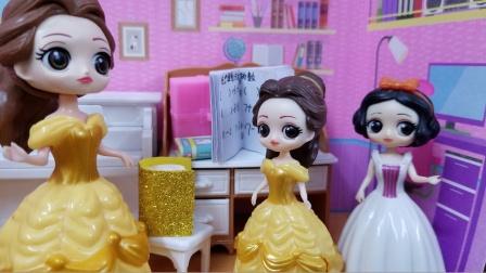 白雪公主故事 贝儿不听白雪和妈妈的话认真写作业,结果后悔了