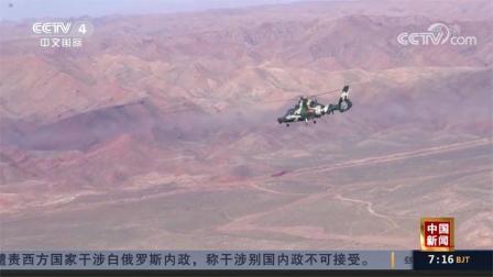 陆军:千里机动 实弹射击锤炼多样化作战能力