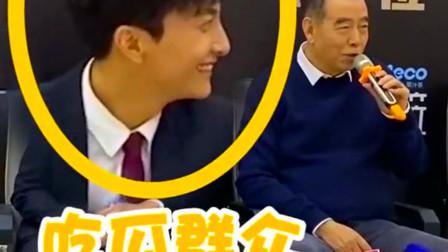 记者突然cue陈飞宇,吃瓜群众牛俊峰的表情亮了!