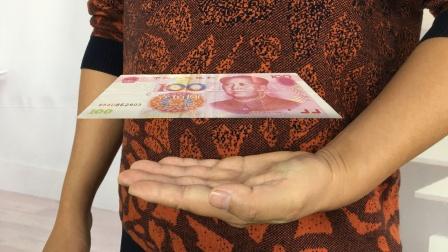 为什么钞票可以在手上悬浮?机关在哪里,学会去骗朋友玩