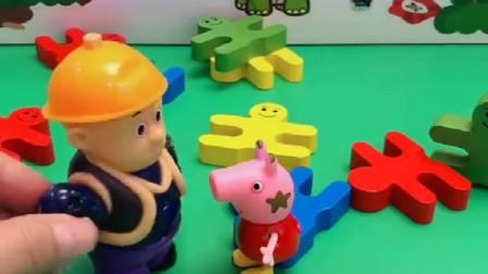 佩奇的玩具被小强强弄坏了,小强强做了什么,佩奇原谅他了