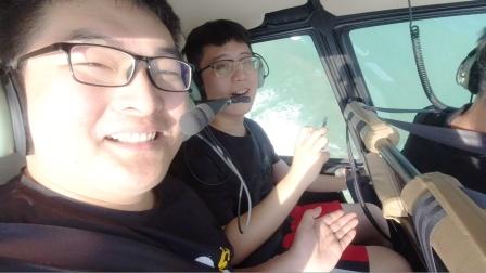 """小伟自闭vlog:和小文哥一起乘坐""""能上天的拖拉机""""太自闭了"""