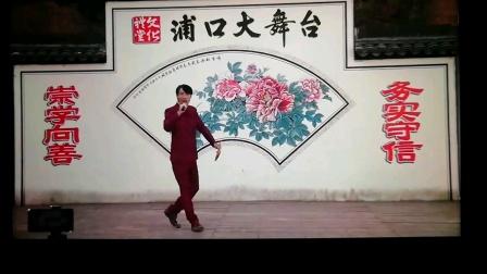 九九重节在浦江县黄宅镇戚村桥村现场视频