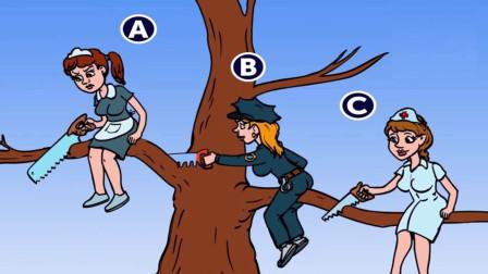 三个在锯树的女人,谁最终会活下来,为什么?