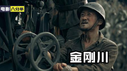 吴京、张译、邓超 强强联手, 《金刚川》背后的真实故事比电影更王炸!