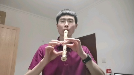 音乐课六孔竖笛 天路摇滚变奏曲 刘佳琦演奏20201029