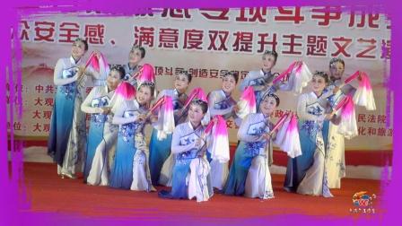 舞蹈《板兰花儿开》安庆市春天舞蹈队