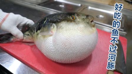 好吃的鱼不过河豚,感受一下大厨的秘制做法,真是口口香