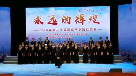 微女子【You Raise me up】-20201029在南京电视台演出