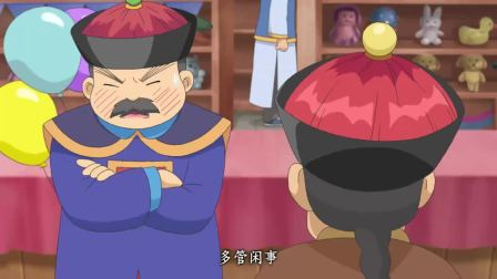 甜心格格:这游乐场,果然不是大人来的地方,可给王大人累坏了
