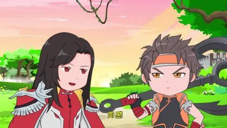 王者爆笑动画:孙策鄙视妻管严,因为一句话暴露自己的家庭地位