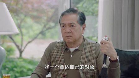 亲爱的:队员看见佟年送韩商言的猫,一脸惊讶,让他多陪陪大嫂(3)