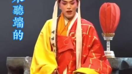 陪爷爷看京剧,这么经典的国粹,我竟然没忍住笑出了声