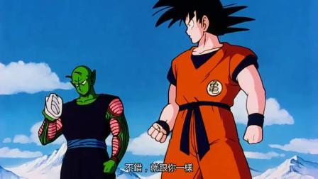 龙珠:悟空和比克大魔王脱下超重的衣服后,战斗力上升了