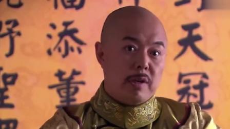 铁齿铜牙纪晓岚:和珅被卖了?真不愧是纪晓岚,处处都能为难他