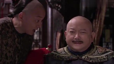 铁齿铜牙纪晓岚:刘全在教和珅做事?发现纪晓岚走了,反手给他一巴掌