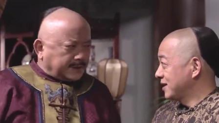 铁齿铜牙纪晓岚:和珅被手下忽悠?叫刘全藏东西,没想到他很聪明