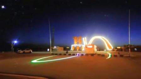沙漠旅游景区篝火电音晚会