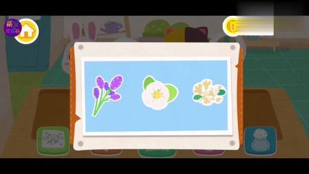 宝宝巴士之奇妙鲜花房手机小游戏,枯萎的花要扔到垃圾桶里