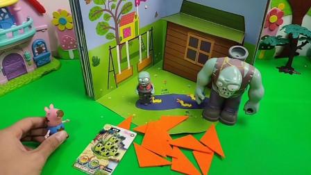 乔治能帮小青蛙找回三角形饼干吗?