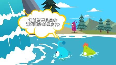 达夫玩游戏:瀑布后面的宝箱难道装的都是寂寞