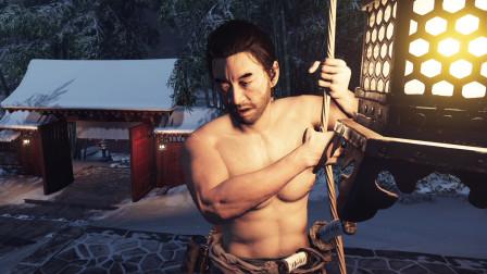 【祥云解说】对马岛之魂丨你见过这么骚的武士吗?第四期!