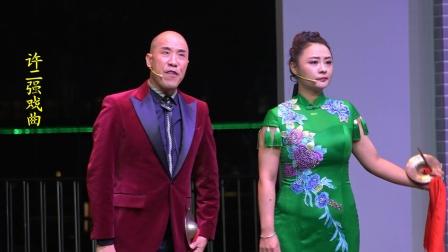 许二强戏曲 《河南省曲艺团专场》2020年10月24日于河南艺朮中心文化广场