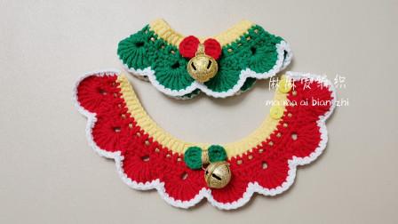 宠物猫咪狗狗圣诞项圈 毛线针织宠物铃铛围脖 麻麻爱编织