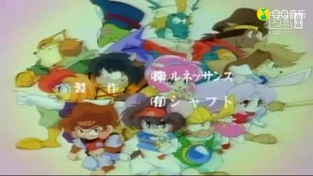 AMV 谭笑 - 十二生肖总动员(十二生肖守护神op版)