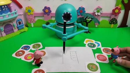 拿出笔和纸和机器人一起画画吧!