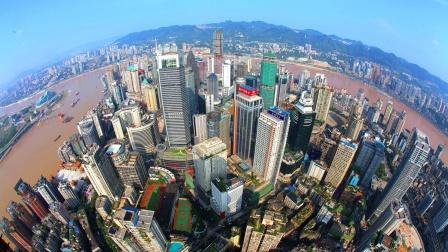 印象重庆《三》 人民大礼堂、城市观景台