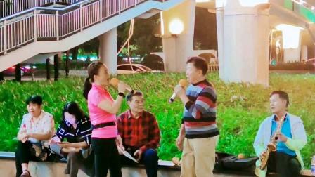 刘氏兄妹演唱《敖包相会》2020.10.31