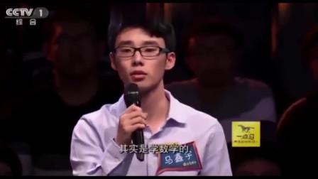 开讲啦:清华教授两个小时学会C语言,小撒又被虐了,心塞啊
