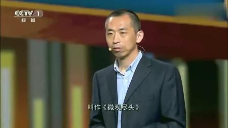 开讲啦:青年以刘慈欣的小说提问科学家,撒贝宁太机智