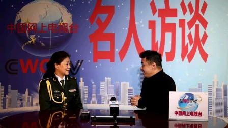 (我是一个兵)系列三,专访原沈阳军区前进文工团演奏员刘艳丽
