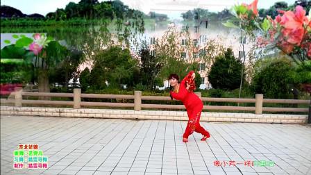 欢快喜庆的手帕舞《东北姑娘》