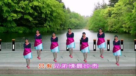 王妹儿广场舞(400号)《兄弟情在心里》