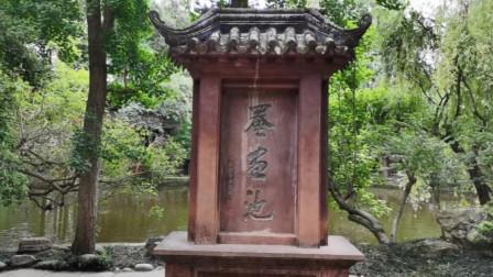 《崇州罨画池》一日游