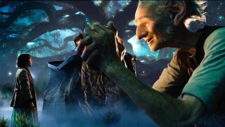 圆梦巨人:巨人爷爷是巨人中最矮的,但是他很善良