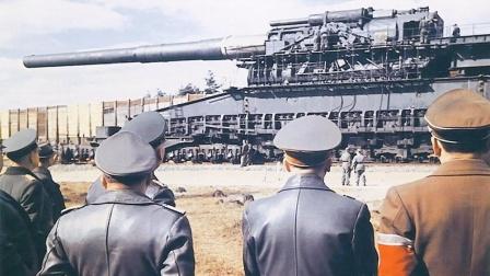 世界第一巨炮有多猛?800口径炮弹重7吨,能轰一座城市为平地