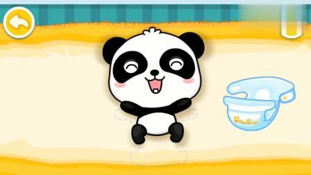 宝宝巴士亲子游戏:宝宝身上还有洗澡水,帮他弄干净!