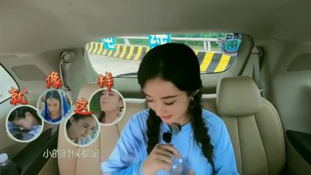 黄晓明问赵丽颖拍戏受过伤吗,颖宝的回答让人没法接,不愧是赵小刀