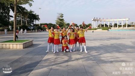 舞乐乐广场舞《大淑Dj》网红舞
