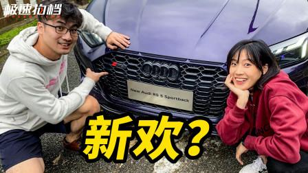老车主怎么看新RS 5?