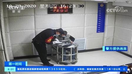 内蒙古:男子持刀进站被查 原来是网上逃犯